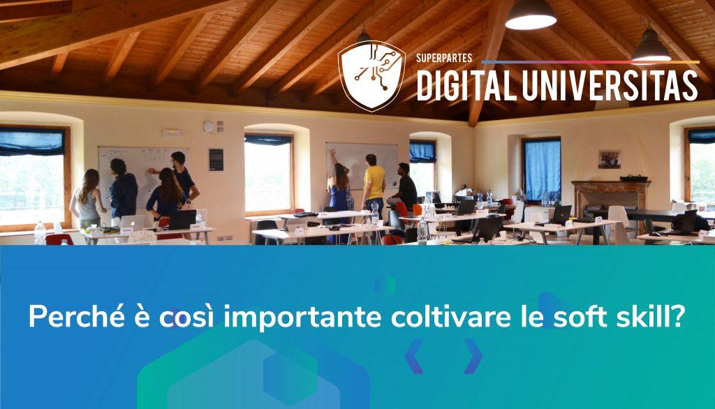 Le soft skill per affrontare la trasformazione digitale